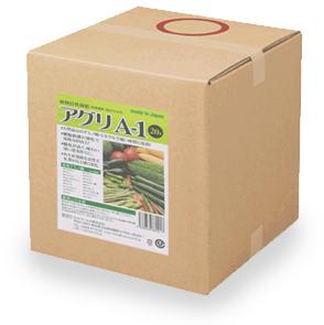 植物活性液肥アグリA-1
